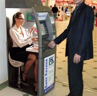 El banco es responsable por el robo en el cajero automático