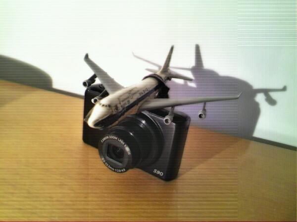 Drone espía capturado por la redacción de Derecho En Zapatillas