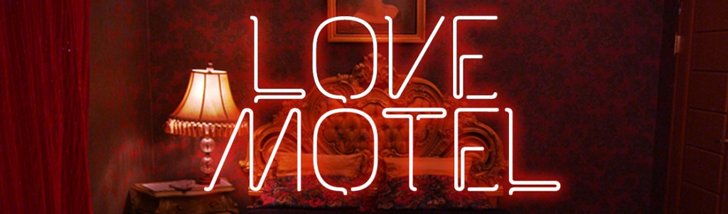 loveMotelSlider